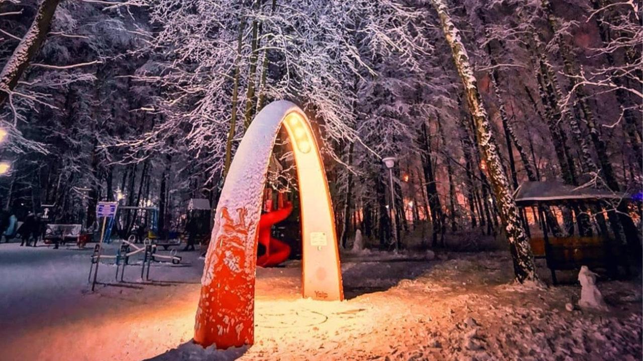 TiNao Rasskazovka park - Russia (fotograaf: Vadim Morozov)   Yalp Sona dans- en beweegboog